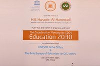 EDUCATION 2030 Day 1 (Low res)